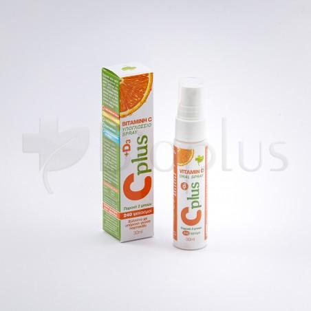 Cplus υπογλώσσιο spray βιτανίνης C και D3